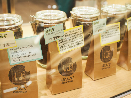 東武百貨店池袋③.JPEG