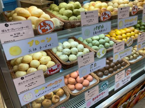 【10/14~10/20】伊勢丹浦和店に催事出店します!