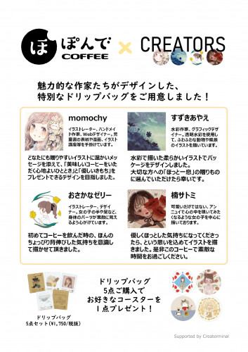 【1/28~2/3】渋谷スクランブルスクエアに催事出店します!