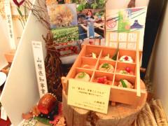 富士川洋食こしべんと.jpg