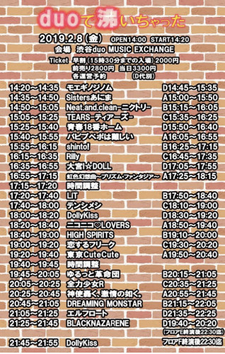 33BB932F-CBEC-4674-995C-FC685DDD124E.jpeg