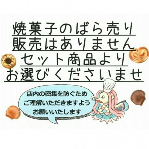 PhotoGrid_1608642448632.jpg