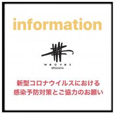 0DC724AC-70C5-42A3-A8B7-13715778DB9D.jpeg