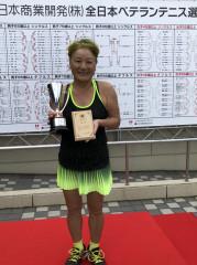 全日本 ベテラン テニス 2019