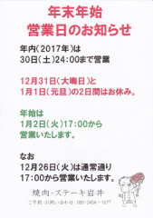 IMG_20171223_0003.jpg