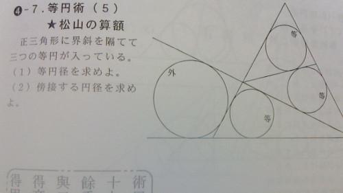 5A3CCB14-14D8-4884-8F0D-A3D360A7FC3D.jpeg