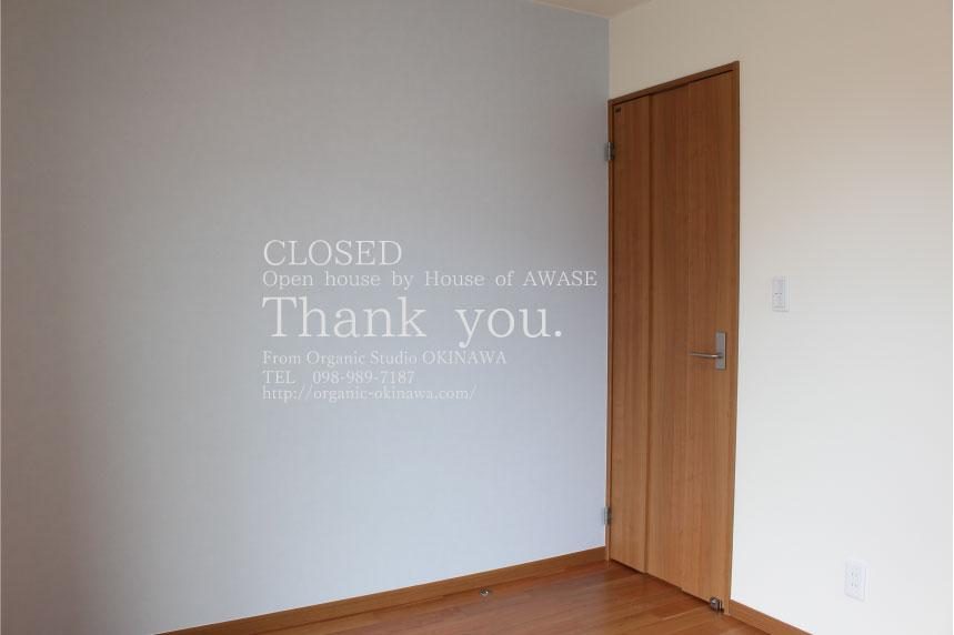 CLOSEDオープンハウス.jpg