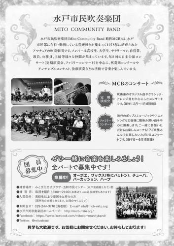 41st chirashi_u.jpg