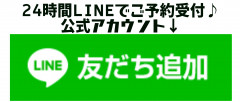 5A088742-20B1-4C00-8058-BA51491E7394.png