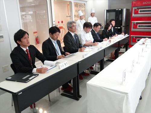製菓 観光 麻生 専門 学校 外語 &