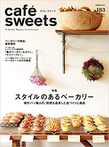 cafe-sweets vol.183.jpg