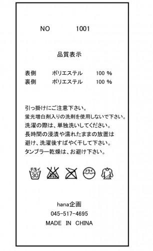 79614399-75E9-491C-99E4-FD04A69A0131.jpeg