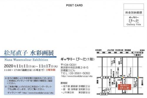 sample-0918-2[6818].jpg