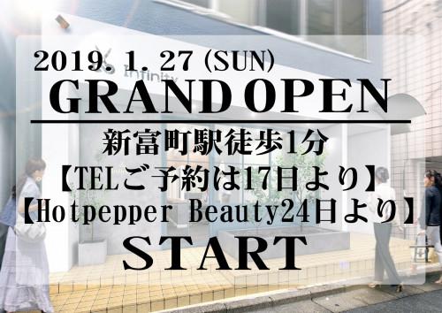 新富町オープン画像.jpg