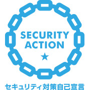 security_action_hitotsuboshi-small_color.png
