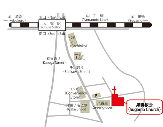 巣鴨教会へのアクセスマップ