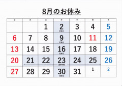 IMG_20170803_0001-2-1.jpg