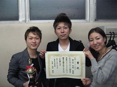 二俣川メンズ専用美容院バルビエーレ | 美容院コンテストと仲間