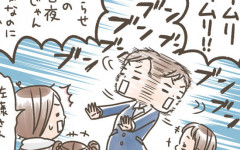 201702ーwornacoブログ用サムネ.jpg