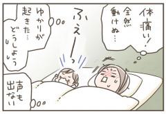 インフル授乳3.jpg