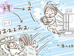 赤ちゃんお風呂清書サムネ.jpg