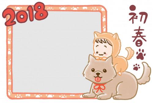 2018年賀ナコ1デジカメ001.jpg