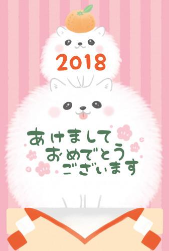 2018年賀ナコ1かわいい003.jpg
