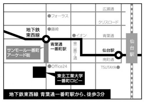 ブログ宣伝用2.jpg