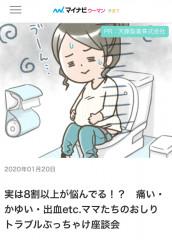 IMG_9466.jpg
