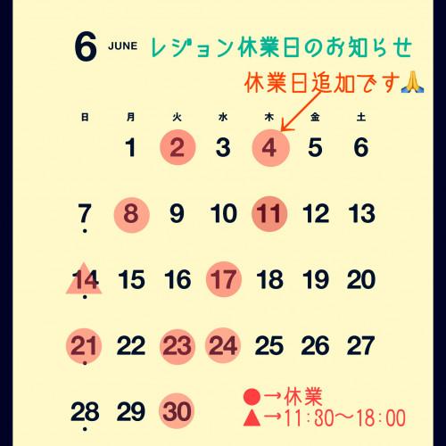 C304CAC6-5980-4613-B12C-5636A97EA1F2.jpeg