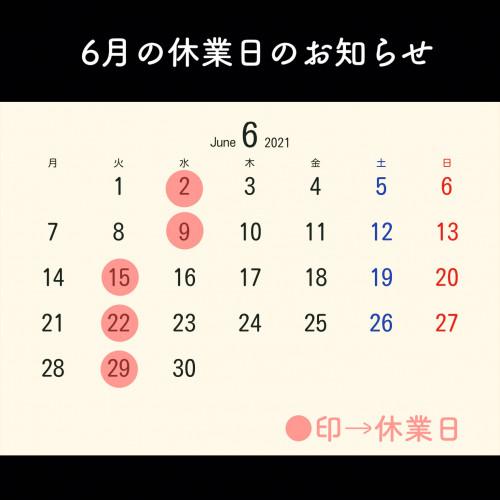 2021•6月.JPG