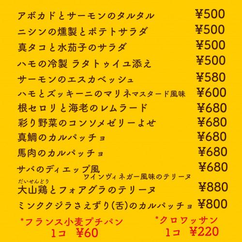8.5②.JPG