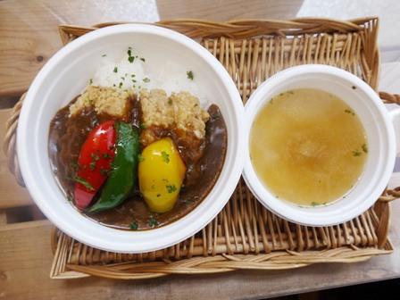 鶏肉の竜田揚げカレーDON2.jpg