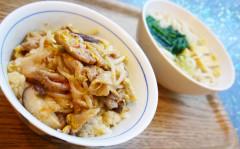 ●豚肉のピリ辛酸辣DON&うどん.jpg