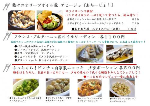 ディナー2-1.jpg