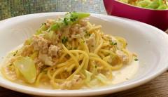 ●鶏挽き肉と長ねぎの柚子胡椒クリームスパゲティ.jpg