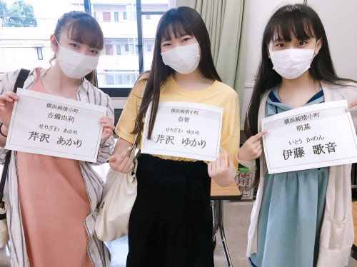 yokohama_junjou1.jpg