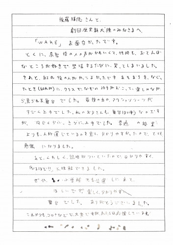 Scannable の文書 2 (2020-12-25 20_33_48).PNG