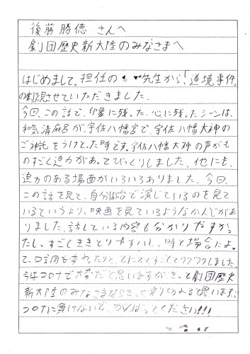 Scannable の文書 4 (2020-12-25 20_33_48).PNG