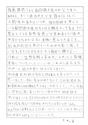 Scannable の文書 3 (2020-12-25 20_33_48).PNG