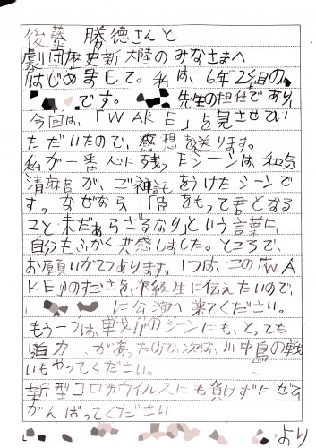 Scannable の文書 5 (2020-12-25 20_33_48).PNG