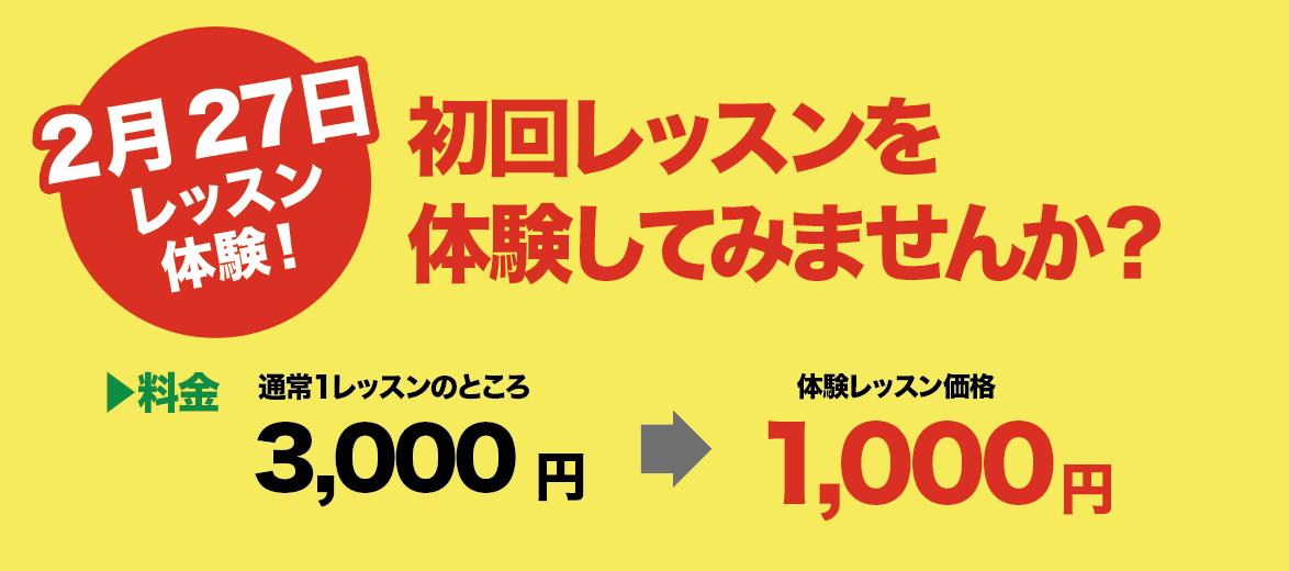 スクリーンショット 2020-02-21 0.06.48.png