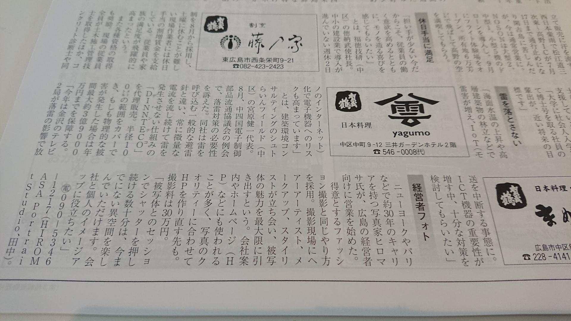 DSC_2271.JPG