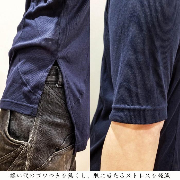 ワンピースロングカットソースーピマ半袖10.jpg