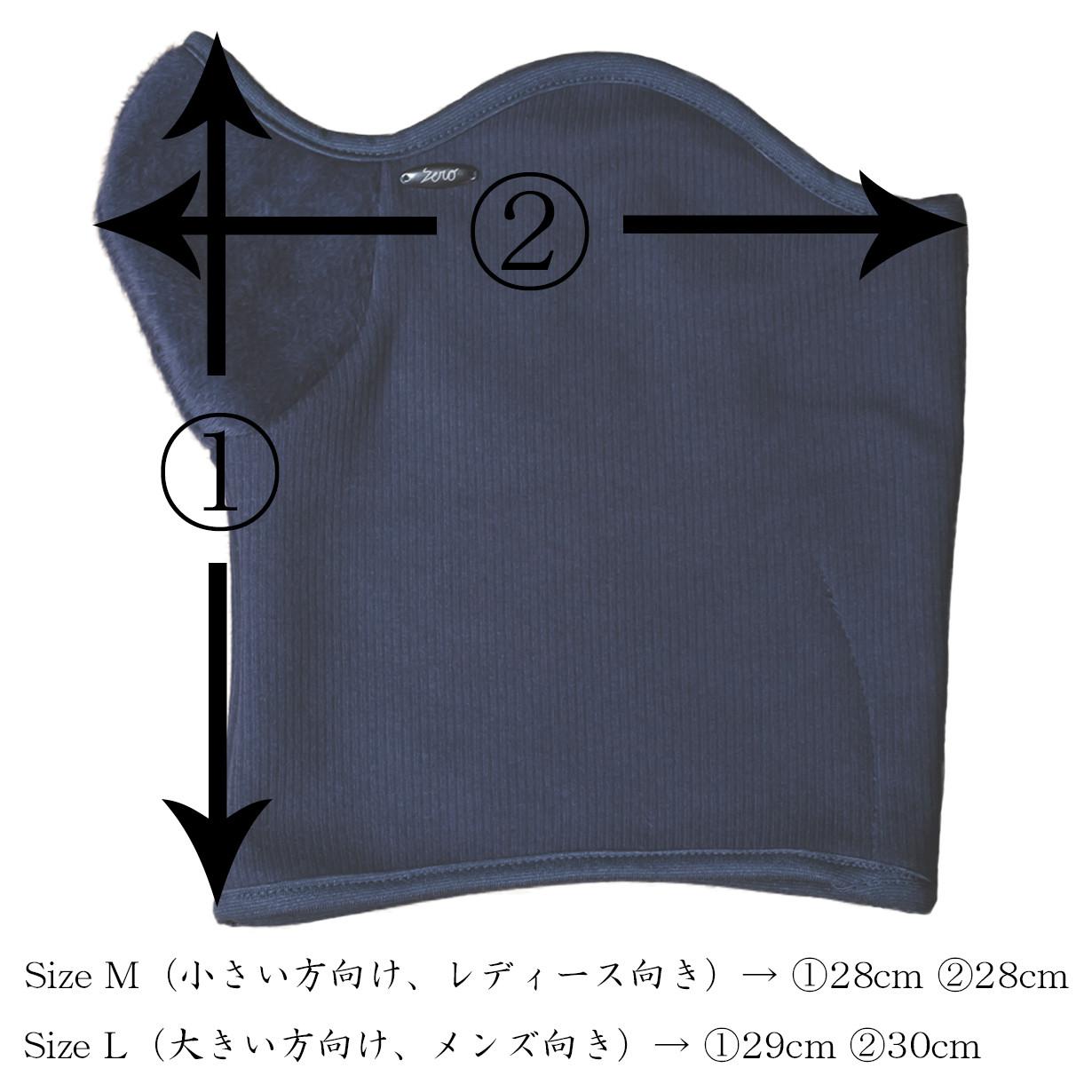 サーモライト和紙マスクネックウォーマー楽天画像用12.jpg