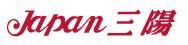 ジャパン三陽ウェブサイト