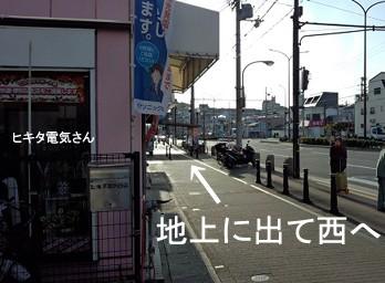 上沢道場道順2