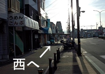 上沢道場道順3