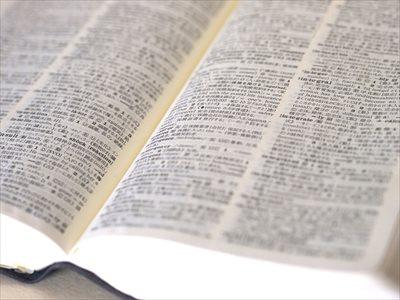 英語の勉強のコツ