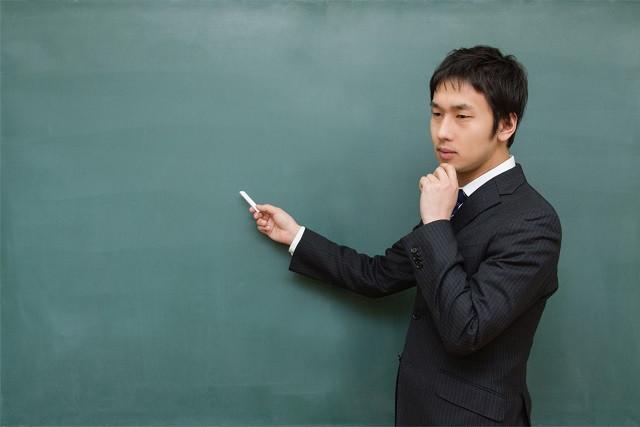 関西医科大学の特徴と入試傾向